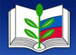 ФЕДЕРАЛЬНЫЙ ЦЕНТР информационно-образовательных ресурсов__